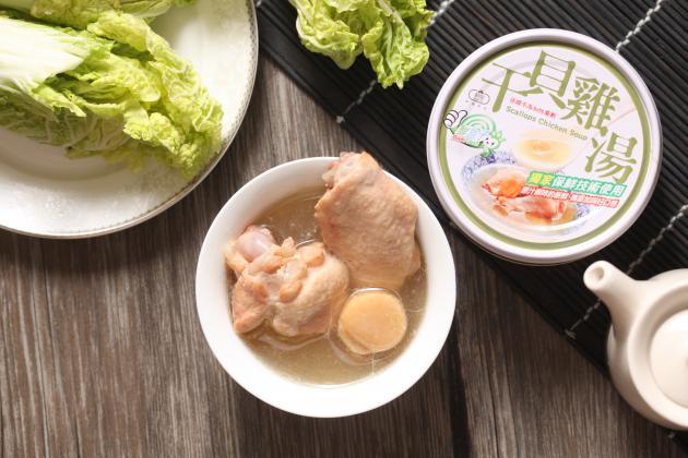 鮮盒子湯品12入免運組 原價79折 2
