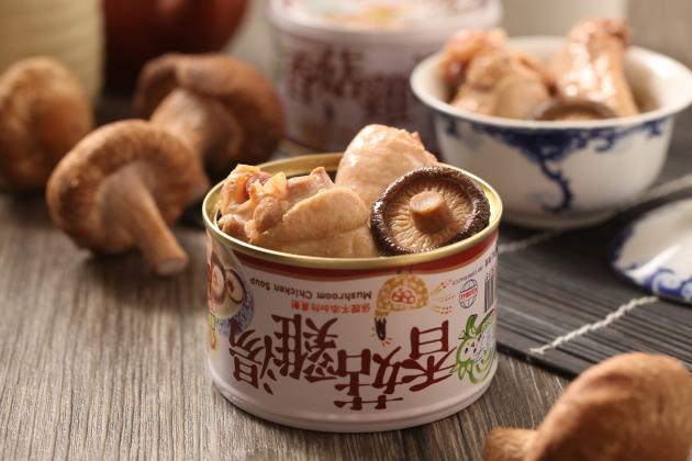 鮮盒子湯品12入免運組 原價79折 3
