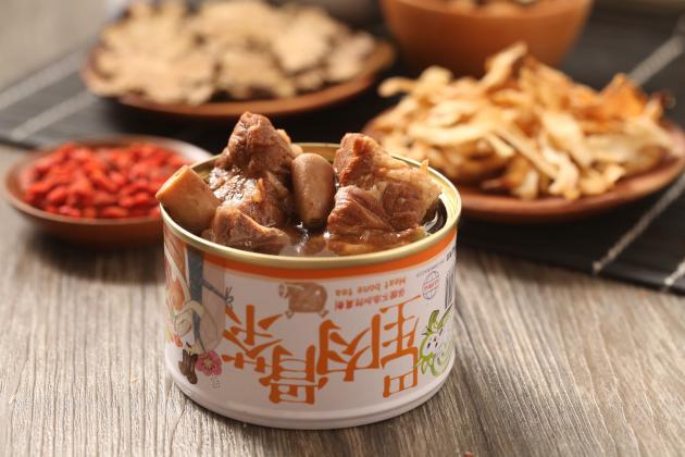 鮮盒子湯品12入免運組 原價79折 4
