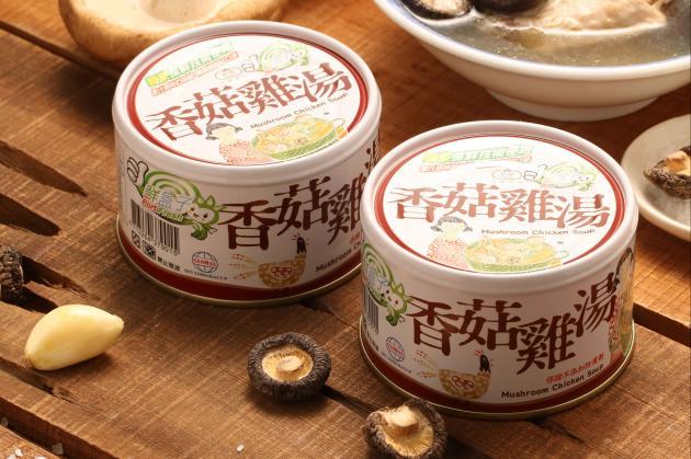 Mushroom chicken soup 1
