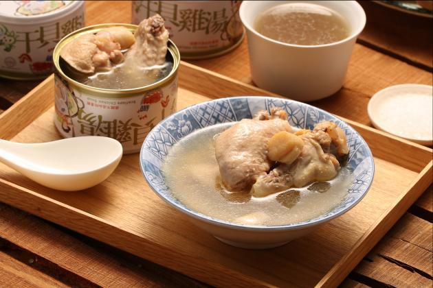 Scallops chicken soup 4