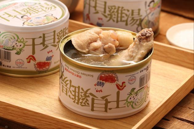 Scallops chicken soup 1