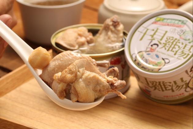 Scallops chicken soup 2