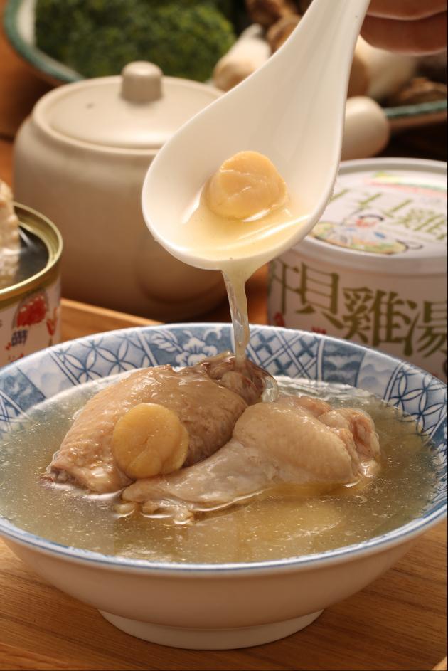 Scallops chicken soup 3