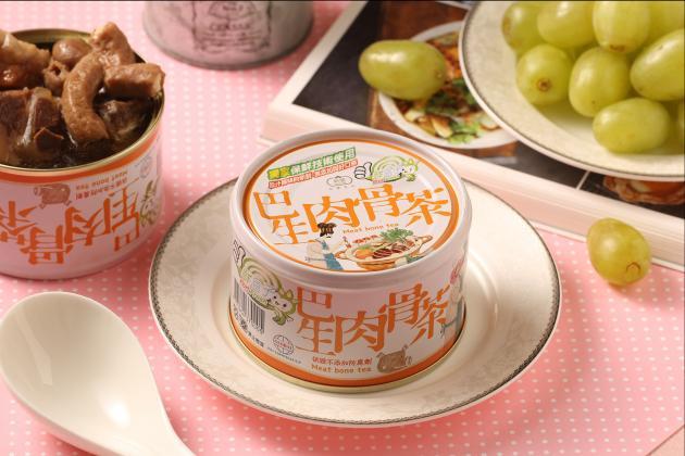 Klang Bak Kut Tea 2