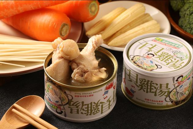 Scallops chicken soup 5