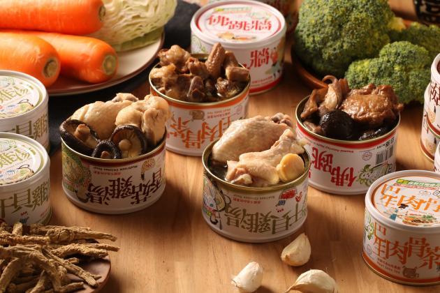 鮮盒子湯品12入免運組 原價79折 5
