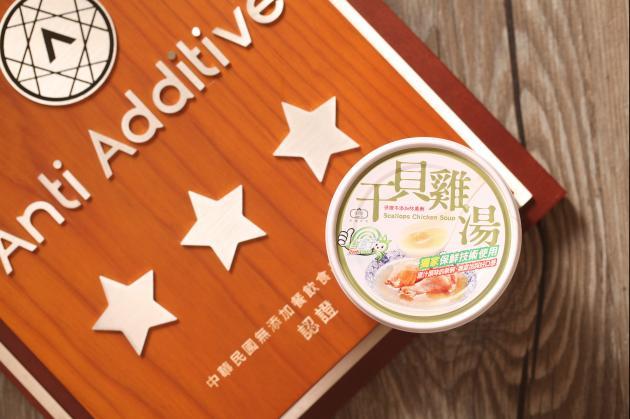 鮮盒子干貝雞湯 定價:98元 5