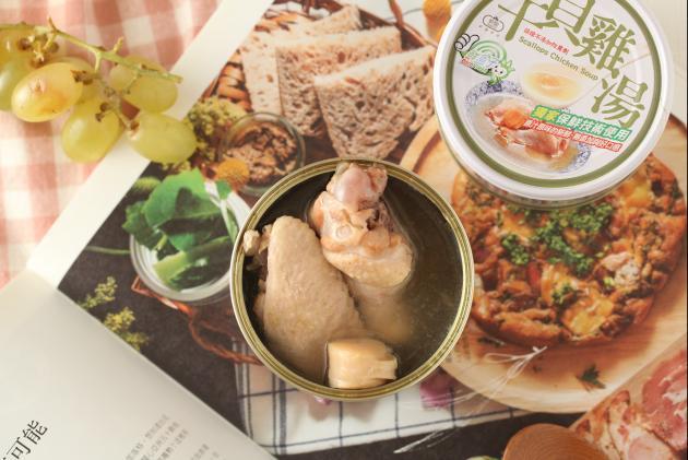 鮮盒子干貝雞湯 定價:98元 4